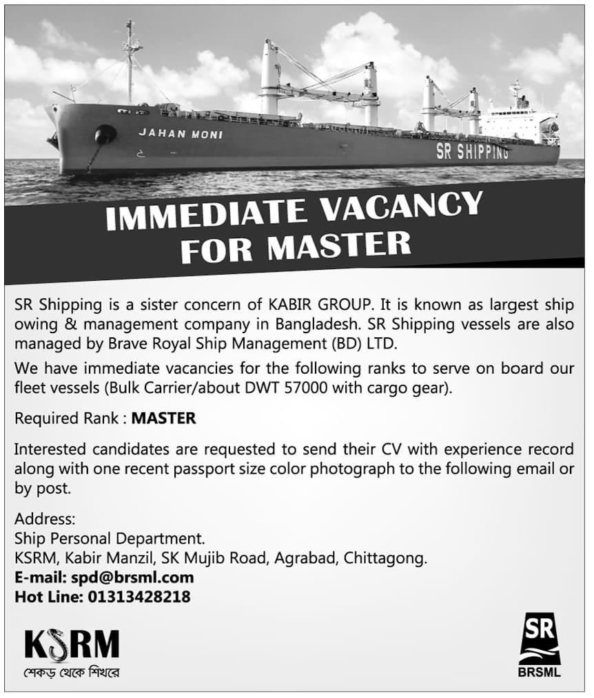 Kabir Group Job Circular 2021