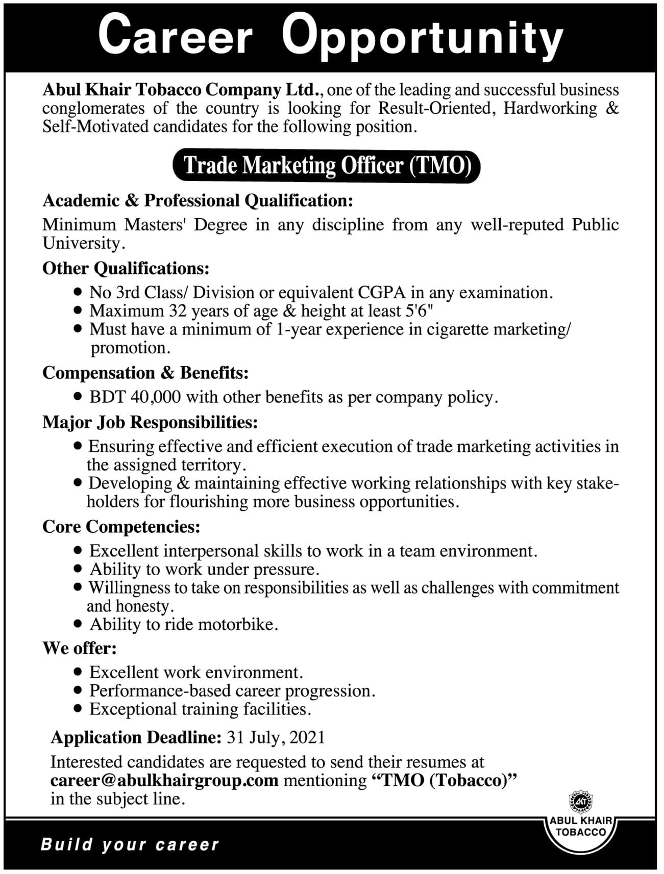 Abul Khair Tobacco Job Circular 2021
