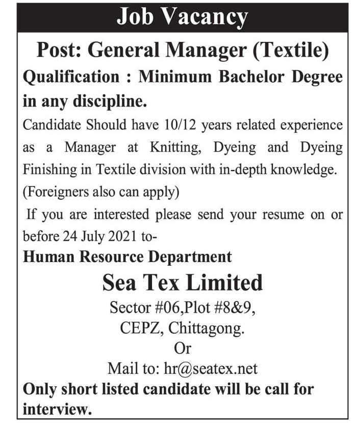 Garments and Textile Job Circular 2021