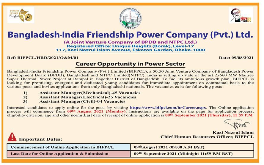 Bangladesh India Friendship Power Company Ltd BIFPCL Job Circular 2021