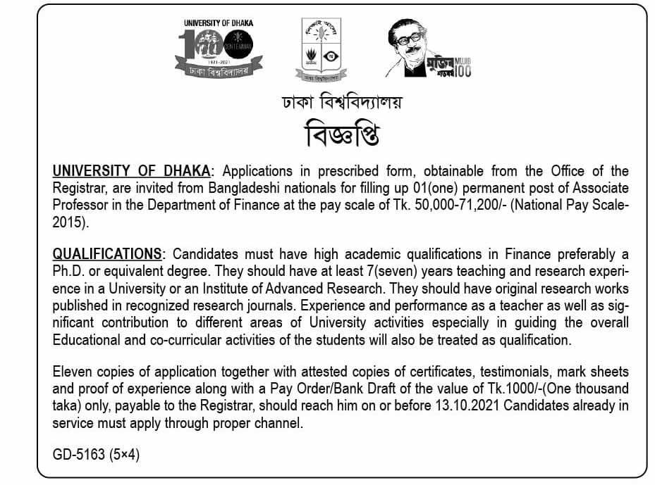 Dhaka University DU Job Circular 2021