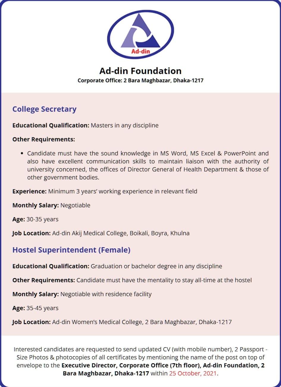 Ad din Foundation Job Circular 2021