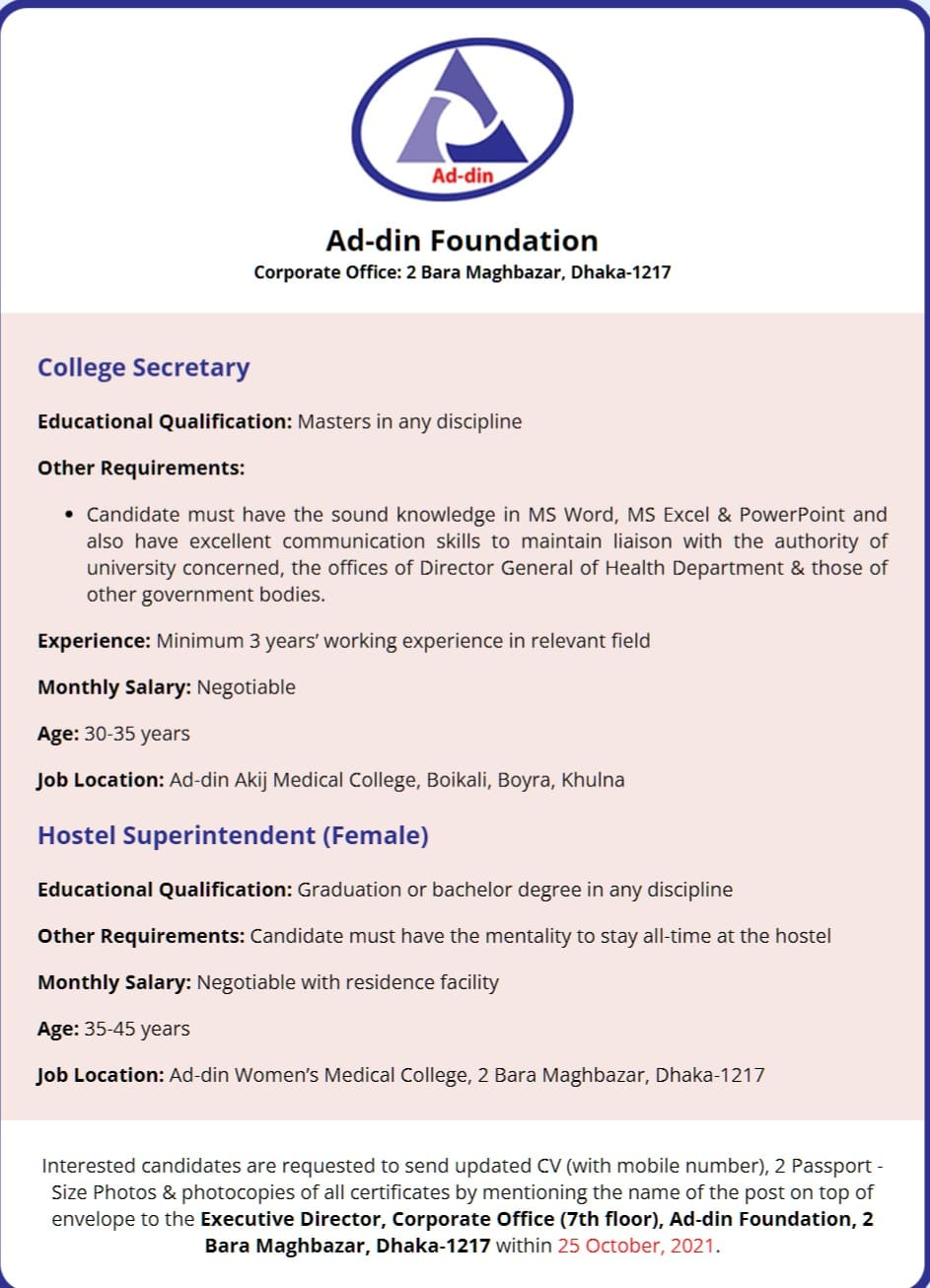 Ad-din Foundation Job Circular
