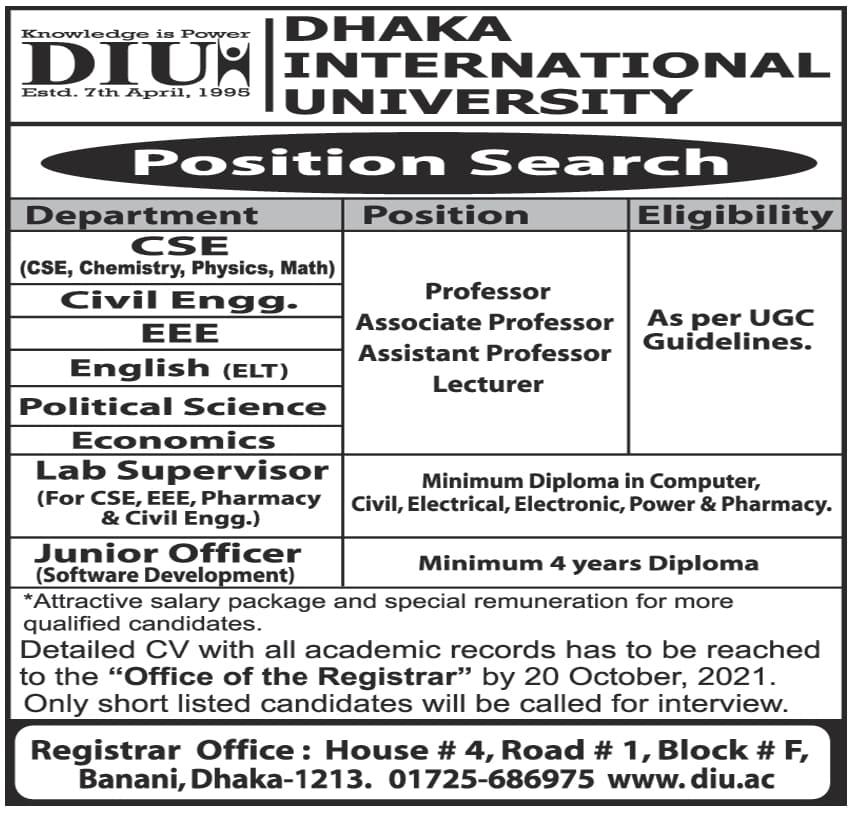 DIU - Dhaka International University Job Circular 2021