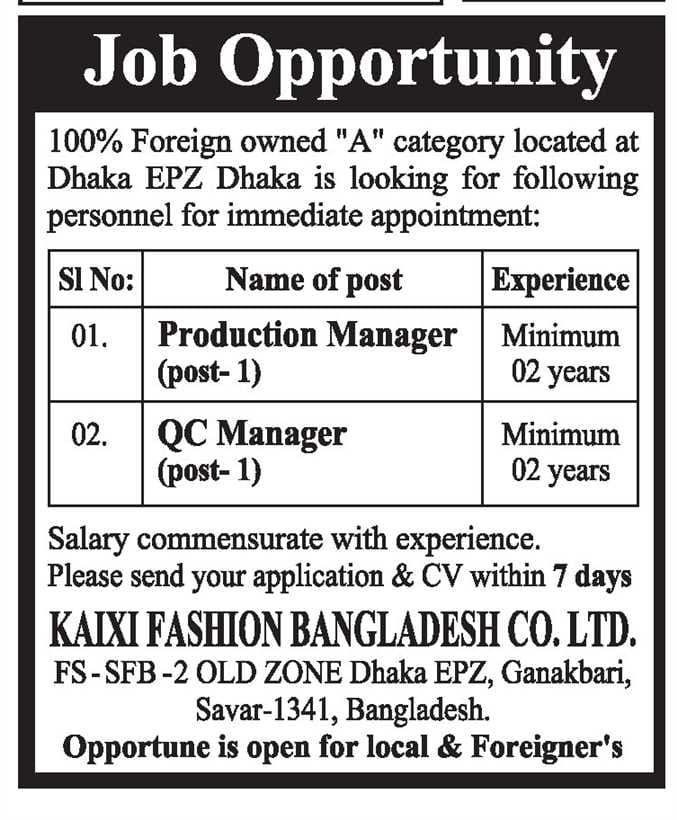 Kaixi Fashion Bangladesh Co Ltd Job Circular 2021