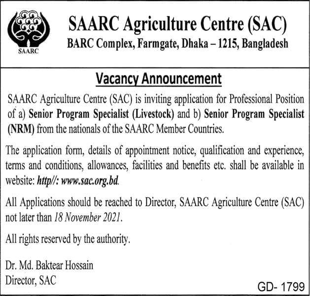 SAARC Agriculture Centre SAC Job Circular 2021