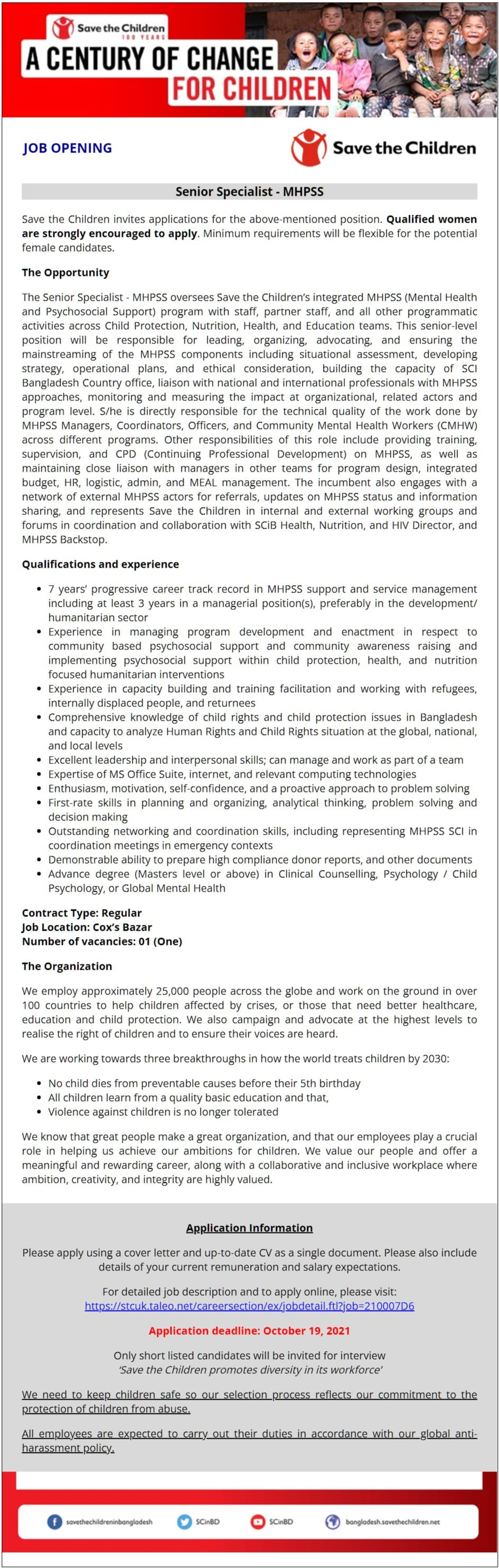Save the Children NGO Job Circular 2021