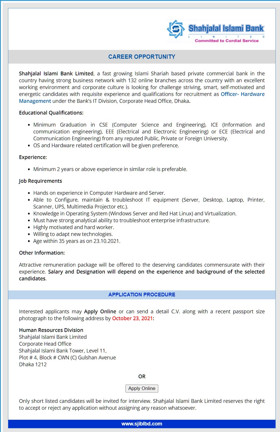 Shahjalal Islami Bank job circular 2021