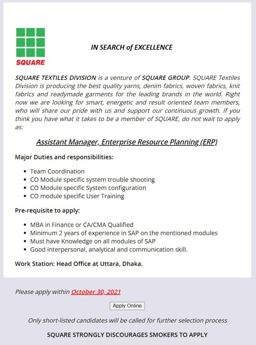 SQUARE Textiles Division Job Circular 2021