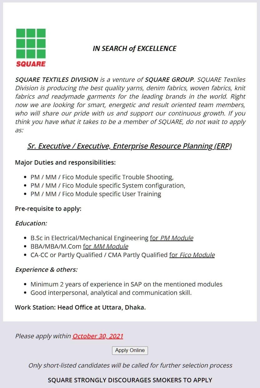 SQUARE Job Circular 2021