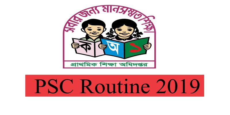 PSC Exam Routine 2020