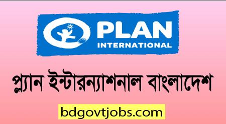 Plan International Bangladesh Job Circular 2020
