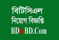 Thsi image is about-বাংলাদেশ টেলিকমিউনিকেশন্স কোম্পানি (বিটিসিএল) নিয়োগ বিজ্ঞপ্তি ২০২১