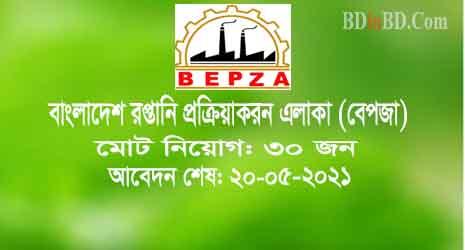Bangladesh Export Processing Zone Authority Job Circular 2021
