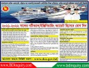marine academy result 2021, download marine academy result seat plan,