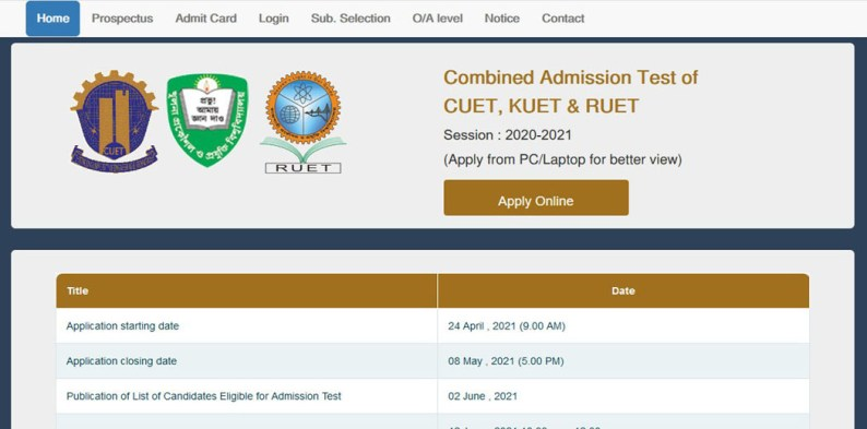 cuet kuet ruet admission website, what is the web link of cuet kuet ruet admission online application