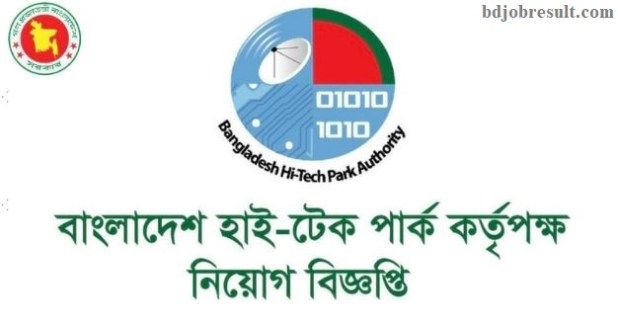 Bangladesh Hi Tech Park Authority Job Circular
