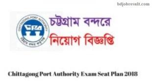CPA Exam Seat Plan