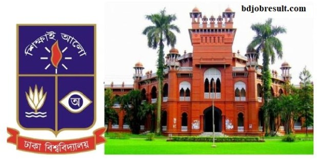 Dhaka University Admission Test Starts