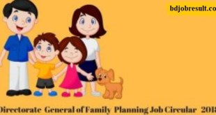 Family Planning Job Circular BD