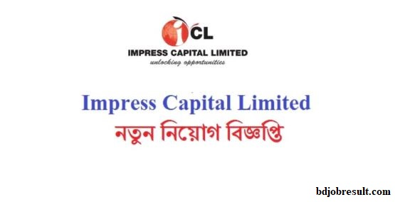Impress Capital Limited Job Circular