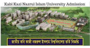 JKKN University Admission Notice