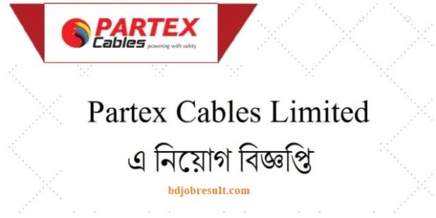 Partex Cables Ltd Job Circular