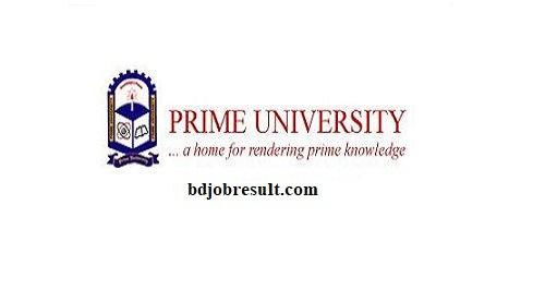 Prime University Job Circular