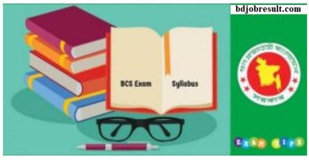 39th BCS Exam Syllabus Seat Plan Admit Card