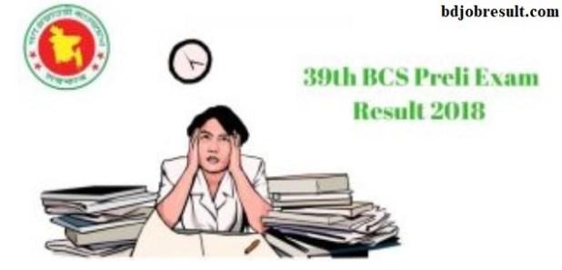 39th BCS Preli Exam Result Download