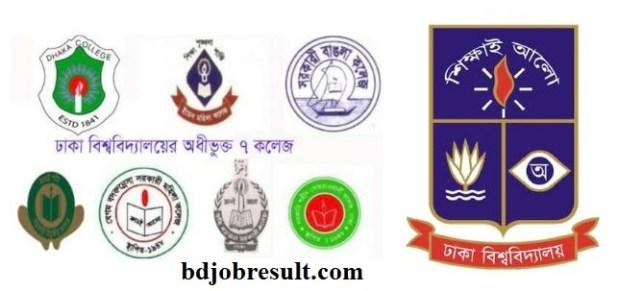 DU 7 College Commerce Unit Admission Result