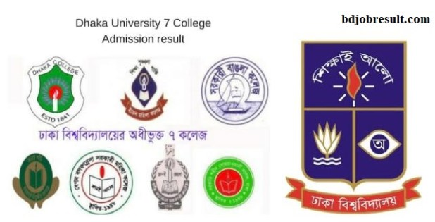 DU Affiliated 7 College Admission Result