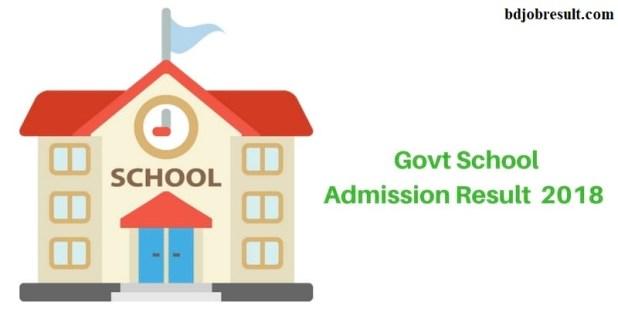 Govt School Admission Result 2018