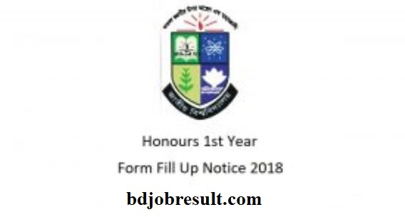 NU Honours 1st Year Form Fill Notice