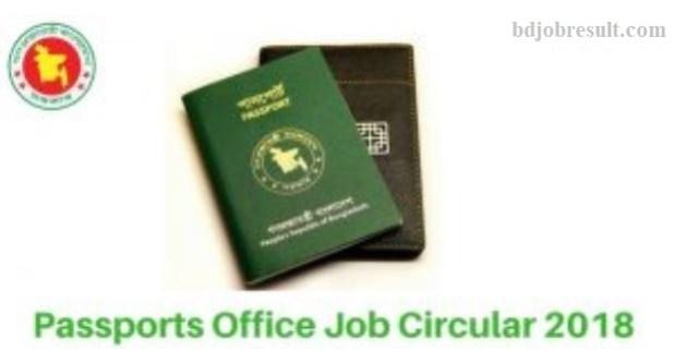Passports Office Job Circular