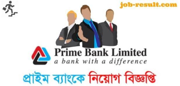 Prime Bank Limited Job Circular