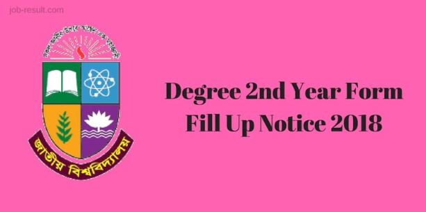 Degree 2nd Year Form Fill Up Notice
