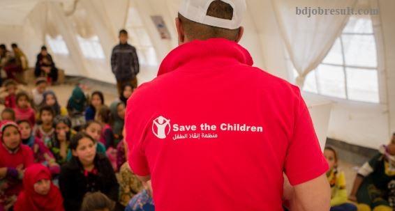 Save Children The Job Circular