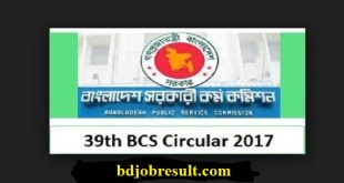 39th BCS Circular Download www bpsc gov bd