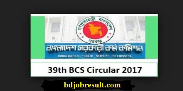39th BCS Circular Download www bpsc gov bd