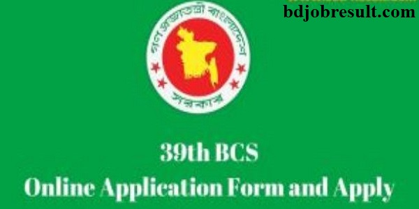 39th BCS Online Application Form and Apply Process 2018