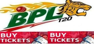 BPL T20 Ticket Buy Online From Shohoz com