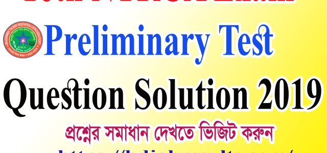 16th Preliminary test question solution