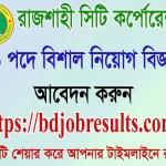 Rajshahi City Corporation