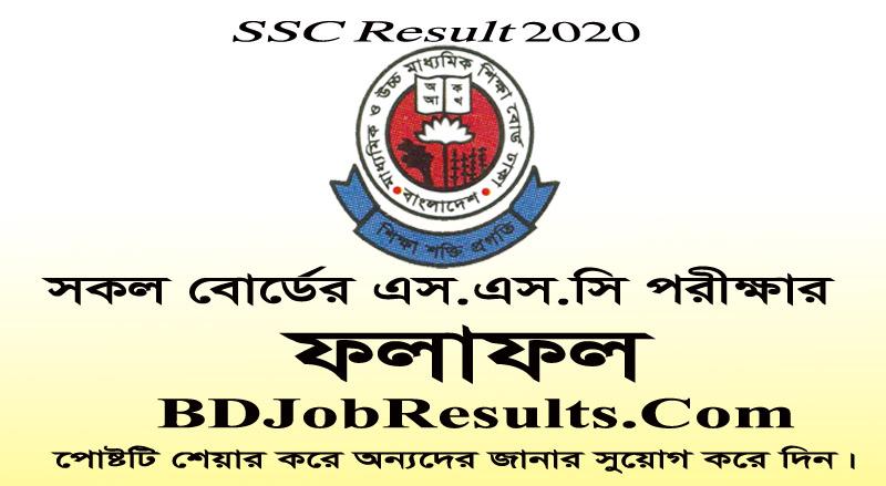 SSC Result 2020 With Marksheet (এসএসসি রেজাল্ট দেখুন) - Eboardresultssult