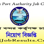 PPA Job Circular 2020