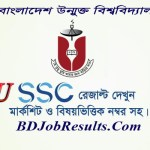 BOU SSC Result 2020