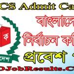 ECS Admit Card 2021