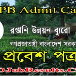 EPB Admit Card 2021