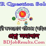 ISPR Question Solution 2021